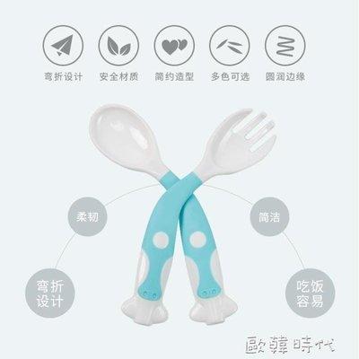 寶寶學習吃飯訓練勺子彎頭歪頭歪把嬰兒童輔食碗套裝筷叉餐具