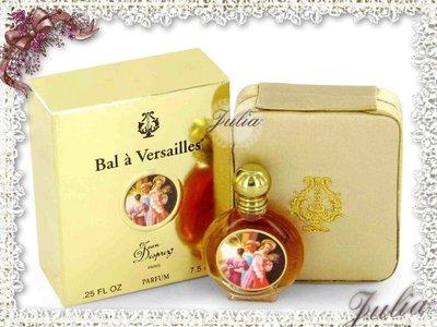 Bal a Versailles parfume巴黎凡爾賽香水