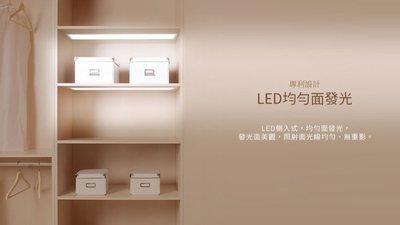 高雄永興照明~-云光 LED 超薄感應層光燈EB239 色溫5000K自然白光 廚房燈/流理台燈/書桌燈/櫥櫃燈