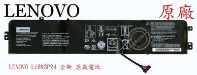 英特奈 Lenovo 聯想 IdeaPad Y520-15IKBN 80WK 原廠筆電充電電池 L16M3P24