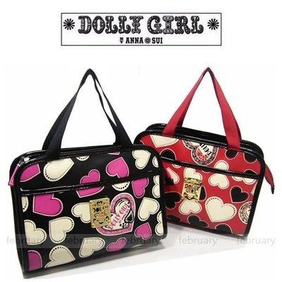 february 小舖 - [全新真品] DOLLY GIRL BY ANNA SUI 繽紛愛心手提包 提袋