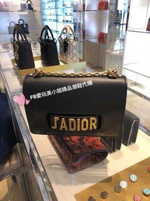 Dior. Jadior黑色金鍊 翻蓋包