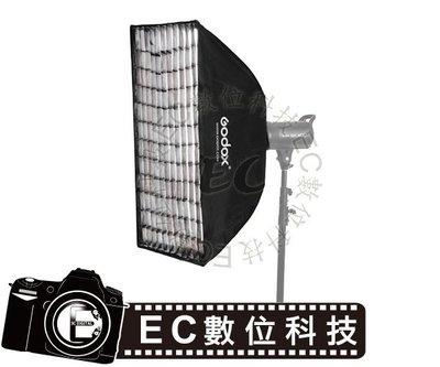 【EC數位】Godox 神牛 SB-US-6090 保榮卡口 四角傘式蜂巢快收柔光箱 60x90 cm 含蜂巢 柔光箱