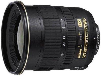 【eWhat億華】Nikon AF-S DX Zoom-Nikkor 12-24mm F4 G IF-ED 公司貨貨 特價中 現貨 【1】