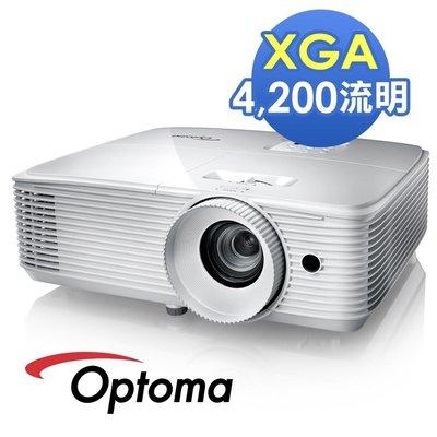 近全新 中大型會議用 奧圖瑪 X412 4200超高流明 投影機 送100吋壁掛布幕 桃園市
