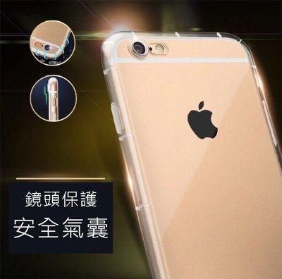 iPhone 6/6s/6plus/6s/7/8 plus 氣墊保護套(五個atm郵局寄送免運費)