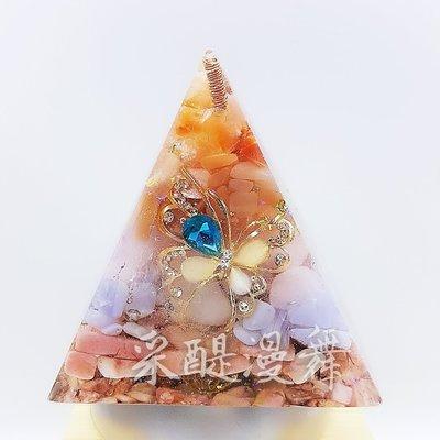 奧剛石 (中型) 由 靈氣師客製個人生命靈數 奧剛石~奧剛能量石~ Orgonite ~ 奧剛金字塔 ~ 正能量~ 奧剛