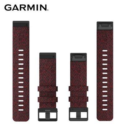 【桃園幸運草】*含稅**附發票* GARMIN QUICKFIT 22mm 原廠混色紅色尼龍錶帶
