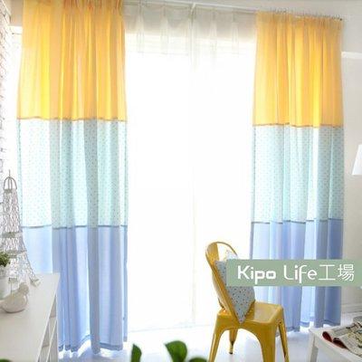 KIPO-訂製窗簾/米拉三拼 韓式田園...