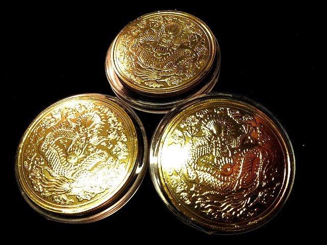 【 金王記拍寶網 】T2184  中國近代龍銀金幣 金幣3枚 不分售 熱賣優惠促銷中 ~罕見稀少~