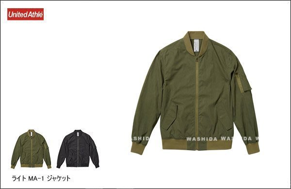 WaShiDa【UA1450】United Athle N/C LIGHT 輕量 防風 軍裝 MA-1 飛行 外套 夾克
