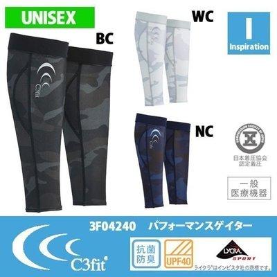 吧客司日本小站~C3fit 日本製Performance Gaiters迷彩款壓縮小腿套 現貨在台 CW-X Skins