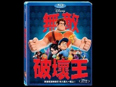 【BD藍光】無敵破壞王 Wreck-It Ralph(中文字幕,DTS-HD) - 有國語發音