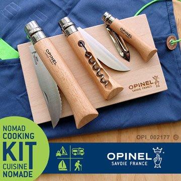 【angel 精品館 】法國 奧皮尼OPINEL Nomad Cooking Kit 游牧廚具組002177