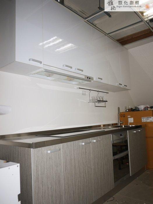 【雅格廚櫃】工廠直營~一字廚櫃、流理台、不鏽鋼檯面、豪山IH-2338調理爐