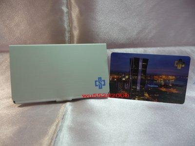 【卡幸福儲卡鋁盒 內含$50儲值一卡通一張 】== 【中鋼 股東會紀念品】