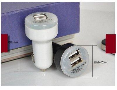 【童心屋 】車載點煙器雙USB充電器 車充車用雙USB插座12V-24V轉5V 2.1A+1A智慧型手機平板充電器 雲林縣