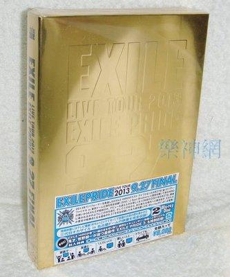放浪兄弟Exile-2013巡迴演唱會 放浪榮耀 最終場LIVE TOUR 2013 PRIDE 9.27 FINAL(日版藍光Blu-ray) BD