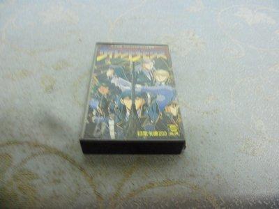 紫色小館24-1------日本卡通 魔法庫都市.六次元英雄傳說