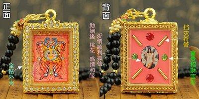 現貨泰國佛牌真品 古巴吉士納 原廟恭請開光加持 招人緣、助感情,招正桃花,招正偏財,轉運