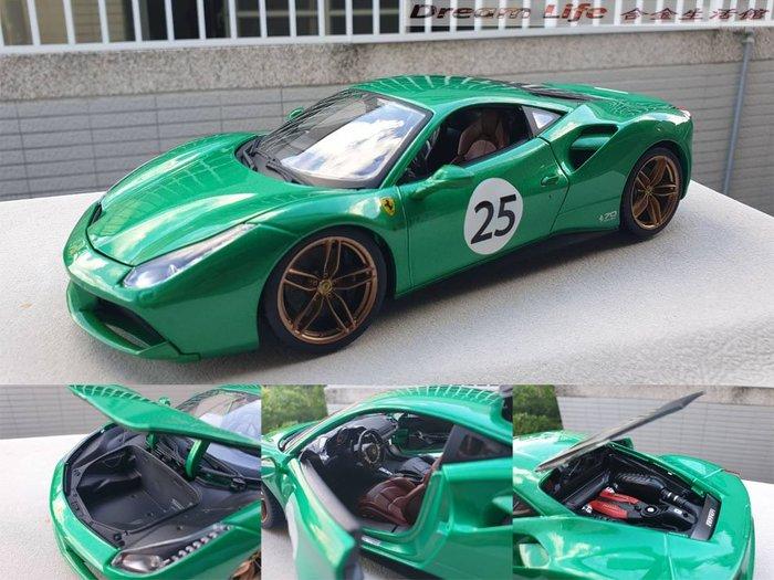 【Bburago 精品】1/18 Ferrari 488 GTB 法拉利 #25 70周年紀念版~全新綠色~現貨特惠價~
