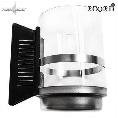 [學院咖啡] Fresh Roast 家用 咖啡 烘豆機 中杯 (烘焙室) / SR700 SR500 兼用