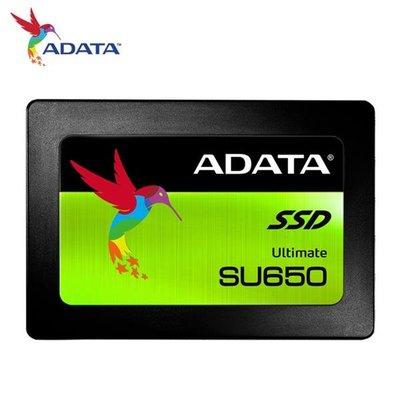 @電子街3C特賣會@全新ADATA威剛 Ultimate SU650 240G SSD 2.5吋固態硬碟