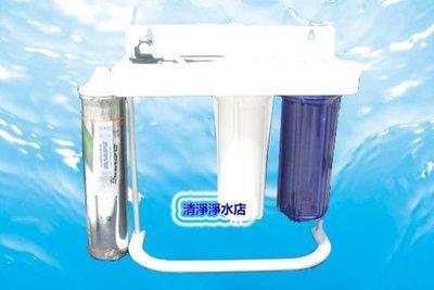 【清淨淨水店】3道淨水器《生飲級》搭配2道NSF前置濾心+Everpure S-104濾心,NSF-ISO認證。2540