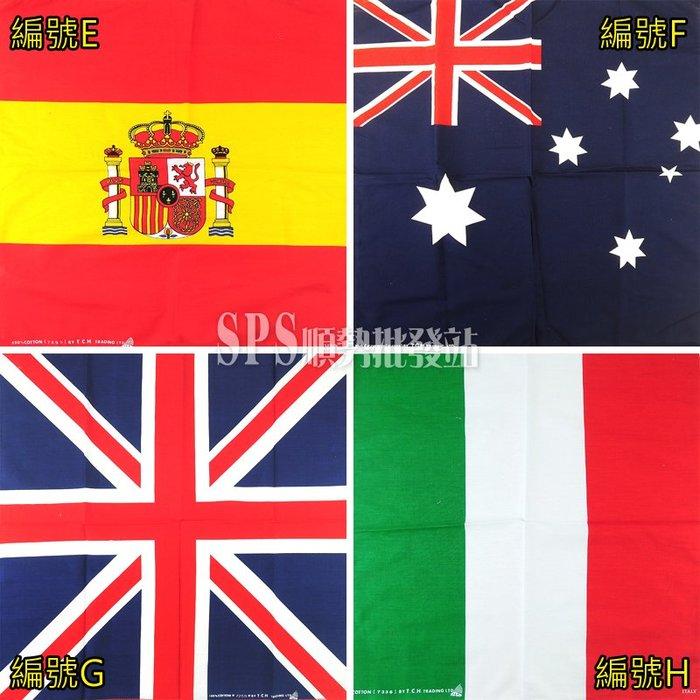 【順勢批發站】TD001 100%純棉頭巾領巾三角巾/美國國旗英國加拿大日本澳洲