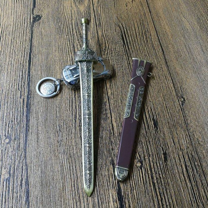 軒轅劍22cm(長劍配大劍架.此款贈送市價100元的大刀劍架)