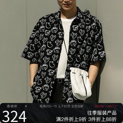 香港·文藝青年男裝SUCCULENCY X OPICLOTH 合作印花短袖襯衫