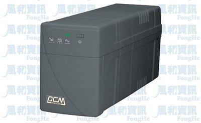 科風黑武士系列 BNT-1500AP 1500VA/900W 在線互動式不斷電系統(110V)【風和資訊】