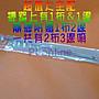 【彰化保隆】10cm收縮膜*1束+台灣製30cm封口機*1台