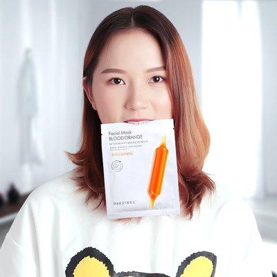 血橙面膜 補水保濕 收縮毛孔 小紅針面膜 煙酰胺面膜 提亮膚色 修復肌層