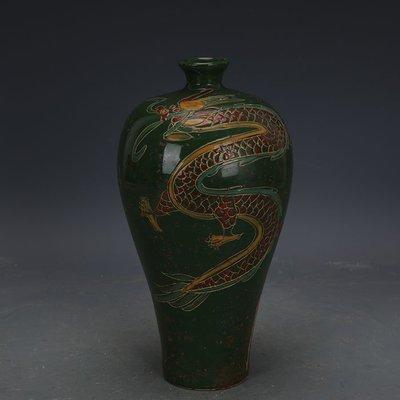 ㊣姥姥的寶藏㊣ 宋代定窯軍綠釉加彩龍紋梅瓶  出土文物古瓷器古玩古董收藏品