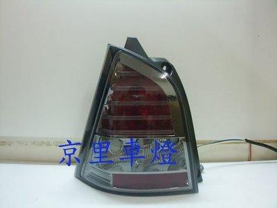 京里車燈專網  日產 NISSAN LIVINA 光柱型 淡黑殼/紅白 尾燈 後燈