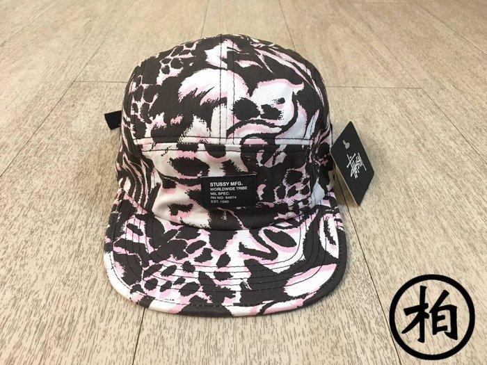 【柏】全新 STUSSY CAT FLOWER CAMP CAP 虎斑花紋 五分帽