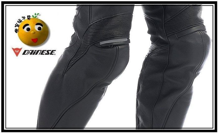 Dainese皮褲 ALIEN 皮褲原價16600元本月現金特價13500元 (可刷國旅卡) 三重千大@便宜橘子店@