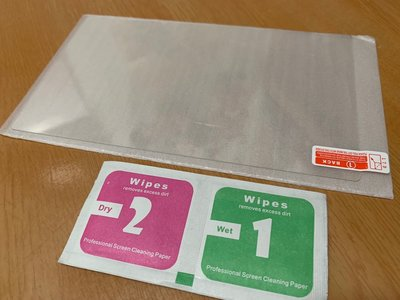 Switch Nintendo 任天堂 高清 鋼化膜 玻璃貼 mon貼 保護貼 防爆膜 鏡面貼 全屏幕 full screen glass protector