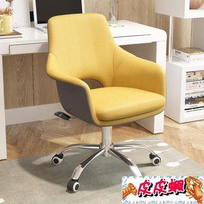 618大促電腦椅家用椅子座椅轉椅辦公椅主播游戲椅電競椅書桌椅人體工學椅【皮皮蝦】