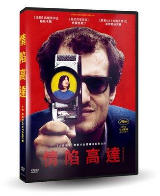 [DVD] - 情陷高達 Redoubtable (車庫正版) - 預計8/23發行