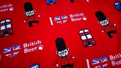 【英國熊】珊瑚絨毯