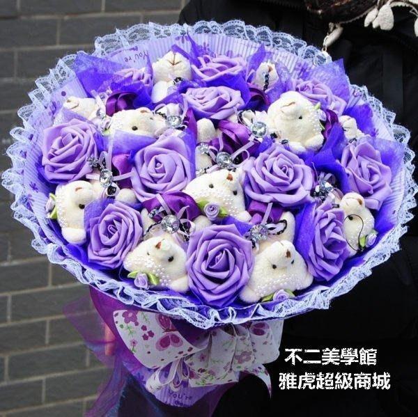 【格倫雅】^11個小熊 卡通花束泰迪熊公仔娃娃 小熊花束 母親節花束 生日畢業禮物47