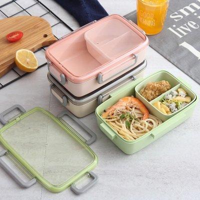 小麥分隔便當盒 可微波 耐熱便當盒 密封 微波便當盒 環保 便當盒 餐盒保鮮盒【RS951】