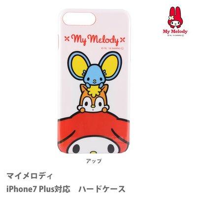 尼德斯Nydus 日本正版 三麗鷗 My Melody 美樂蒂 硬殼 手機殼 5.5吋 iPhone7 Plus