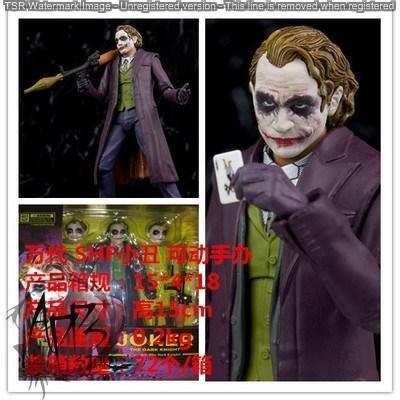 [APPS STORE4]SHF黑暗騎士 Batman DC 漫畫 小丑 jocker 可動 公仔 模型