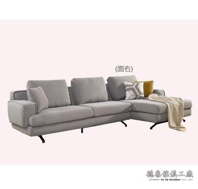 【德泰傢俱工廠】米洛L型沙發 A003-133-1/2