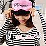 【 RosePink】全新蠶絲眼罩♥Princess 我是...