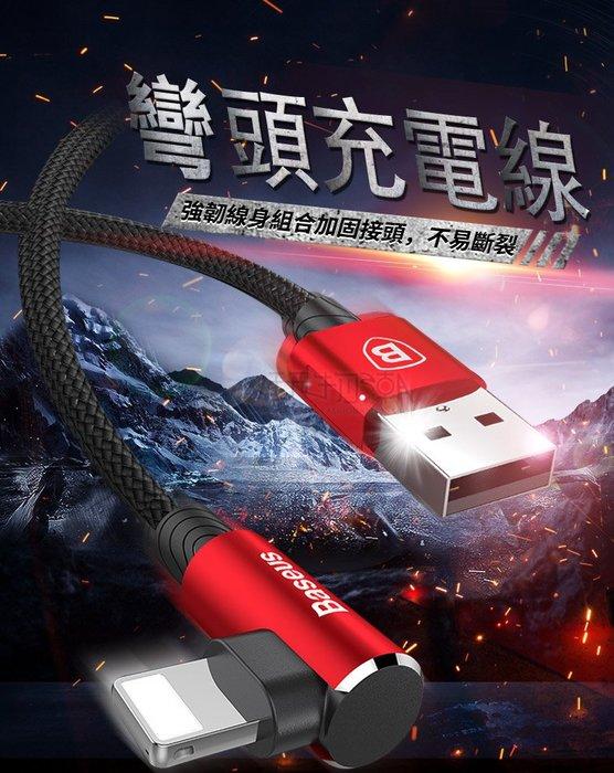 ❤現貨❤倍思 MVP王者2A快速充電彎頭1米 行動充電線 適用於安卓 Micro type C
