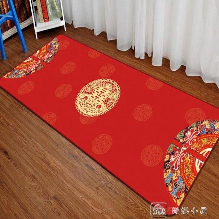 地毯 結婚裝飾新娘進門防滑大紅地毯客廳臥室可愛喜字腳墊門墊婚慶用品 igo全館免運